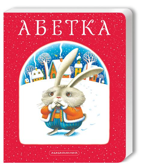 abetka6023