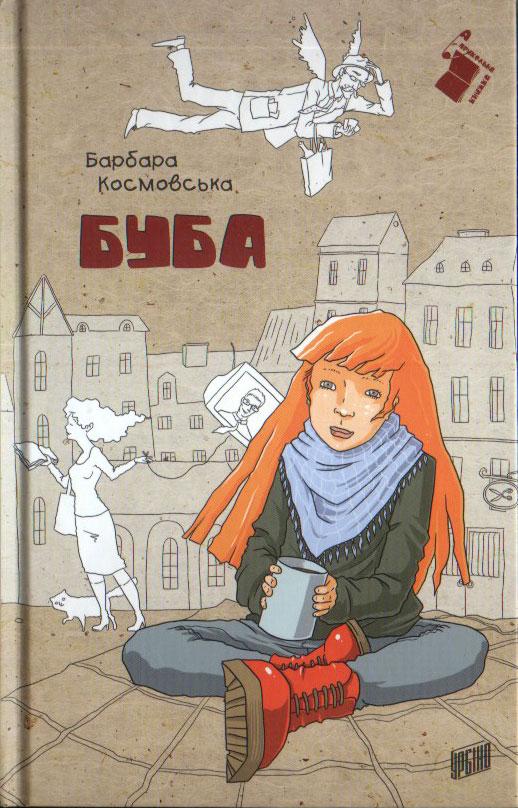 buba1