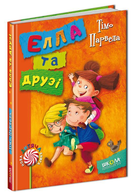 ella-ta-druzi6292