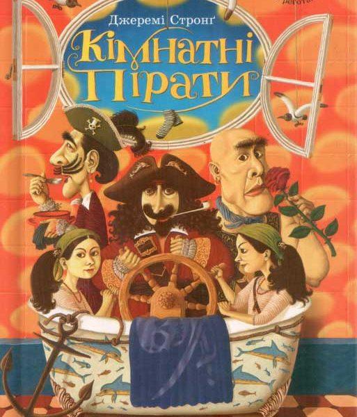 kmnatn-prati1