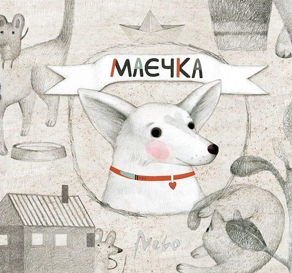 machka1