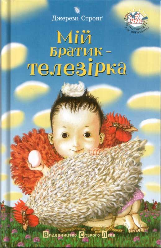 my-bratik-telezrka1