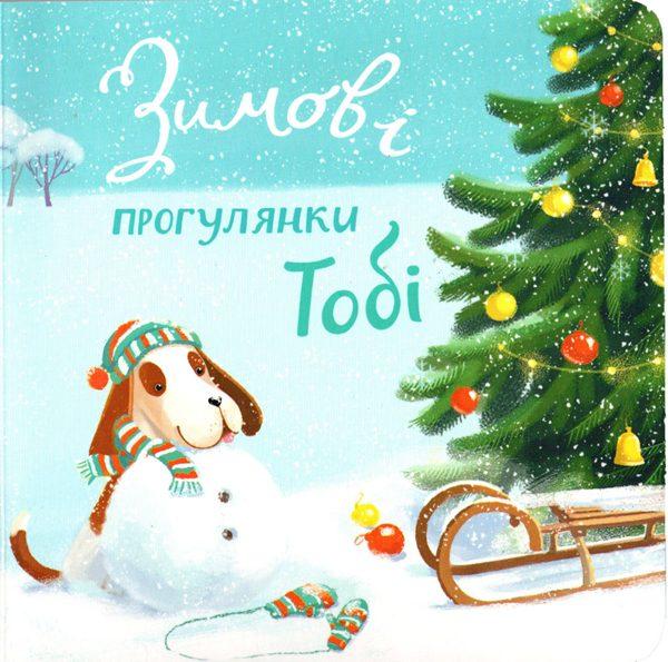 tobi_winter