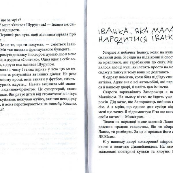 Словарь иностранных слов онлайн читать на русском